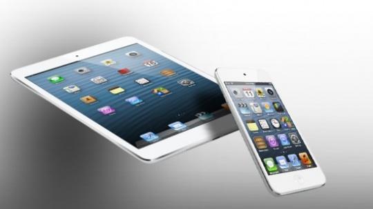 apple mini ipad for 2012 black friday size117.2KB